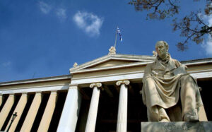 New bill foresees creation of special protection team for Greek universities