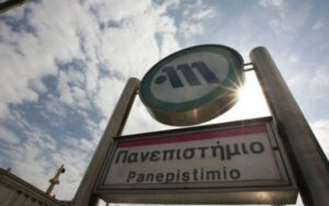Panepistimio metro station to close for protest rally