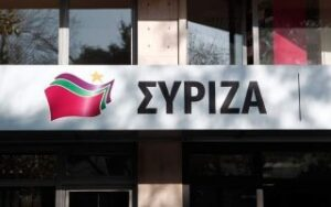 SYRIZA says party MP's comment on terror group 'unfortunate'