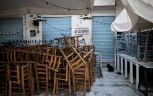 Greece to offer 330 million euros to help restaurants and bars open