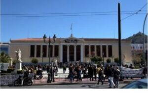 Students to rally in Athens over education bill
